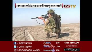 યુદ્ધના એંધાણ વચ્ચે ગુજરાત-પાકિસ્તાન સરહદ અસુરક્ષિત