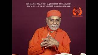 Muktisudhakaram - Bhagavadgeeta Part 637 - Swami Bhoomananda Tirtha