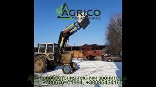 Купить погрузчик на МТЗ-82, высота 4,6 м ковш 1,5 м. куб. от компании Агрикомаш ООО - видео