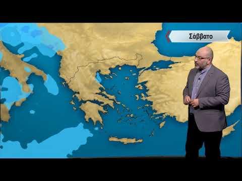 ΔΕΛΤΙΟ ΚΑΙΡΟΥ με τον Σάκη Αρναούτογλου | 30/09/2020 | ΕΡΤ