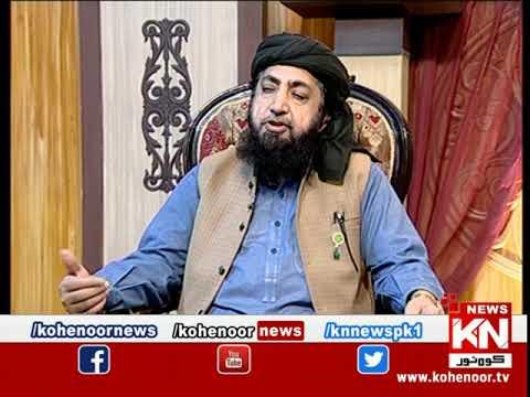 Istakhara 09 April 2020 | Kohenoor News Pakistan
