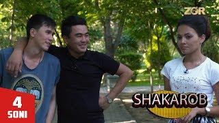 Shakarob 4-soni (11.09.2017)