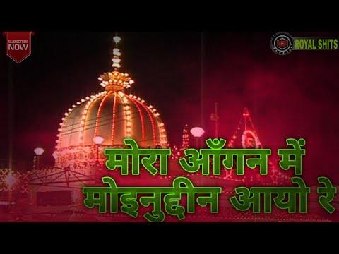 Download More Angna Moinuddin Aayo Re Dj Qawwali New 2018 Video 3GP