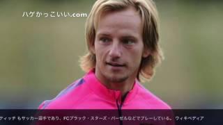 イヴァン・ラキティッチハゲかっこいいサッカー選手クロアチア