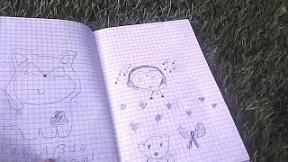 Дневник серия 4