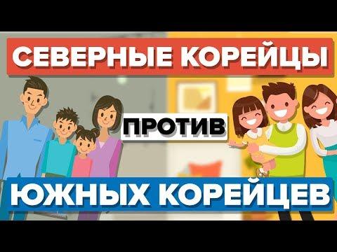 Богатые бедные семьи