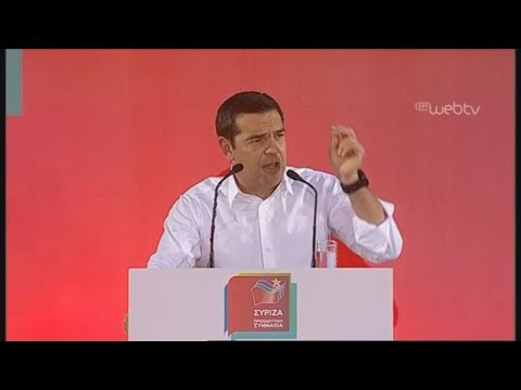 Αλ. Τσίπρας: Όλα αυτά τα χρόνια πορευτήκαμε με μοναδικό γνώμονα την Ελλάδα των πολλών