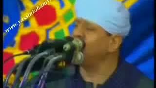 الشيخ ياسين التهامي عيدي يوم ألقاك تحميل MP3