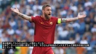 親日家デ・ロッシ、東京でバカンス満喫も自身のタトゥーを心配「僕は歓迎されるかな」TheNewsToday