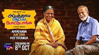 Appathava Aattaya Pottutanga Trailer