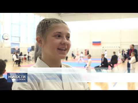 Новости Псков 11.11.2019 / Сто двадцать участников выступили на региональном первенстве по каратэ