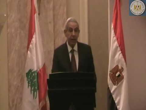 كلمة الوزير/طارق قابيل خلال منتدى الاعمال المصرى اللبنانى بحضور رئيس وزراء لبنان