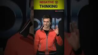 Negative Thinking 🔥 #Short Motivational Video By Sandeep Maheshwari। 🙇🏻
