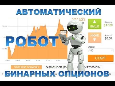 Стратегия работы на бинарных опционах 60 секунд