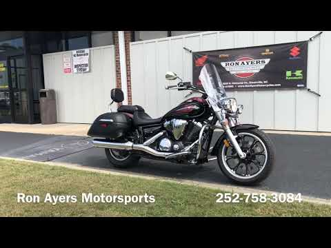 2014 Yamaha V Star 950 Tourer in Greenville, North Carolina - Video 1