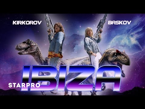 Philip Kirkorov And Nikolai Baskov Ibiza
