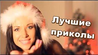 Лучшие приколы!это Россия,  Подборка Русских приколов Ржака Жесть Угар