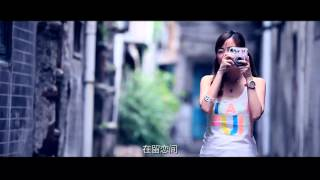Video : China : 'Feeling WuZhou' 梧州 - micro movie