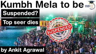Kumbh Mela 2021 Haridwar - Will it get suspended due to Covid 19 second wave?
