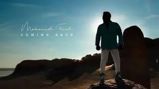 محمد فؤاد سوء تقدير 2 من ألبوم سلام 2019