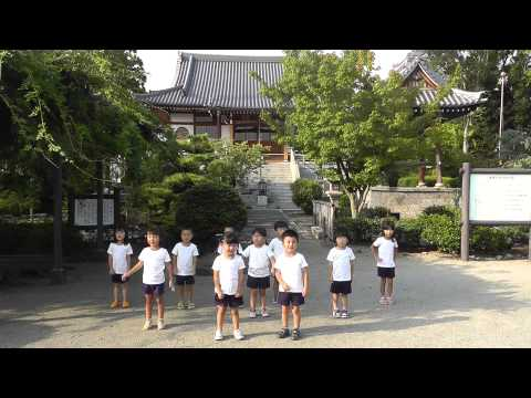 Kataokanosato Nursery School