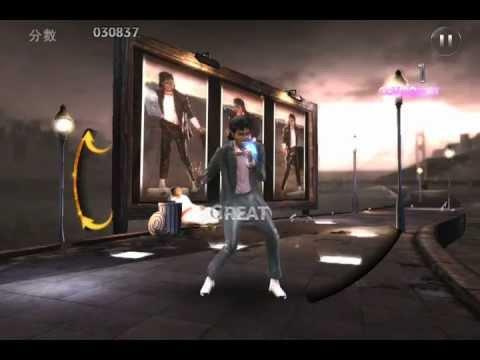 Michael Jackson : The Experience IOS