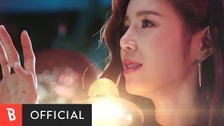[M/V] Yoo HaEun(유하은) - Answer Me, My Love(응답하라 내사랑)