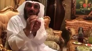 استضافة الإعلامي إبراهيم الذهلي للدكتور حسين الرفاعي والحديث عن العود ودهن العود تحميل MP3