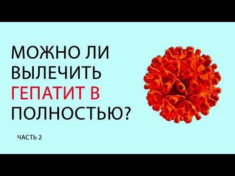 Вакцина для гепатита в казахстан