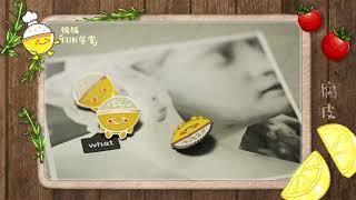 AH GONG CAN COOK 阿公来做饭 -  Webisode 16