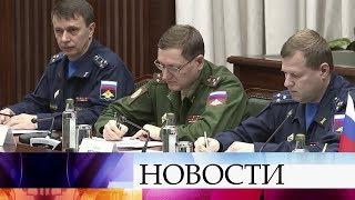 Военные России и Израиля провели совместные консультации по безопасности Ближневосточного региона.