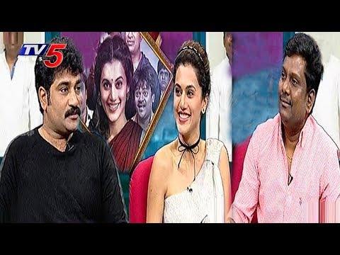 Anando Brahma Team Sharing Movie Success| Taapsee Pannu | Rajiv Kanakala| Thagubothu Ramesh