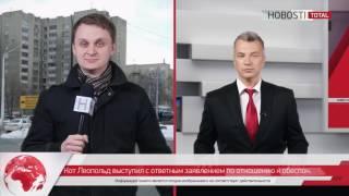 Обращение организаторов тотального диктанта, HOBOSTI 2017.