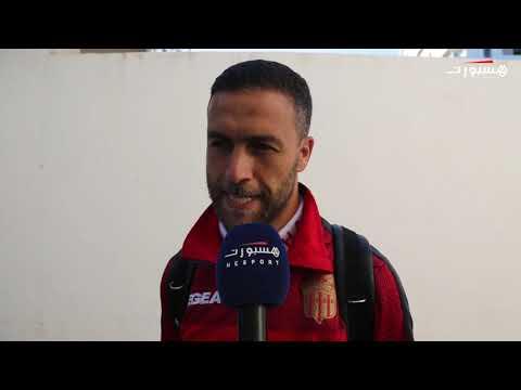 العرب اليوم - شاهد: الحواصلي يؤكد أن حسنية أغادير لا يستحق الخسارة أمام الرجاء
