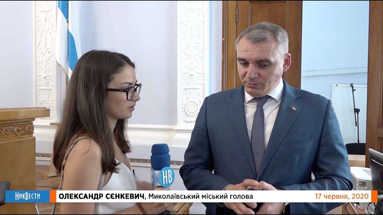 Сенкевич и партия
