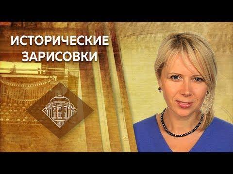 """Е.Ю. Спицын и Н.П. Таньшина """"О крепостном праве, """"агрессивной России"""" и европейских фобиях"""""""