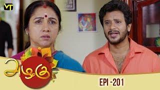 Azhagu - Tamil Serial | அழகு | Episode 201 | Sun TV Serials |  17 July 2018 | Revathy | Vision Time