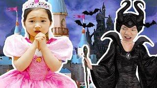 보람이와 사라진 공주의성 블럭 장난감 찾기놀이 Boram and Princess Castle