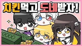 【 실프 배그 】 탬탬버린, 오킹, 김뚜띠와 배그 설원맵 치킨미션!!