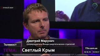 Украина несет убытки от блокады Крыма