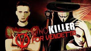 """Обзор фильма """"V значит Вендетта"""" (Диванные анархисты) - KinoKiller"""