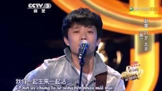 (Vietsub) Họa - Triệu Lôi/Sing My Song 2014