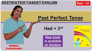 past perfect tense english grammar in hindi - मुफ्त