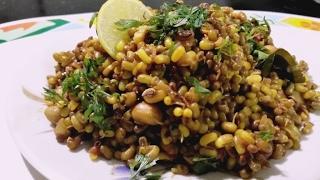 Matki chi Usal | Matki ki sabzi | Sprouted Moth Beans Curry | Maharastrian Matki Ussal