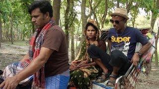 বেয়াদব | তারছিরা ভাদাইমা | Beyadob | ২০১৯ সালের সেরা কৌতুক