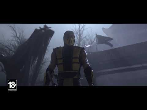 Видео № 0 из игры Mortal Kombat 11 Ultimate - Limited Edition [PS4]