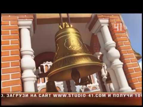Храм в бирюлево рф