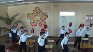 Танец джентльменов ! 1 класс, концерт на 8 марта.
