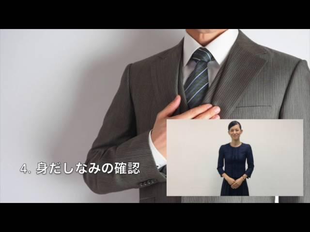 お客様をお迎えする受付のマナー ワンポイントマナーレッスン17-日本サービスマナー協会