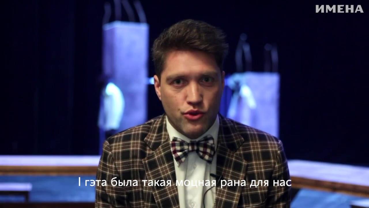 Павел Харланчук о личном опыте усыновителя